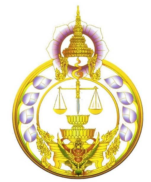 สุดยอดแนวข้อสอบสำนักงานศาลยุติธรรม เปิดสอบวันที่ 3 -21 มิ.ย. 255