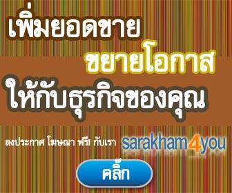 ลับสุดๆ...แนวข้อสอบท่าอากาศยานไทย ทุกตำแหน่ง (ฉบับล่าสุด)
