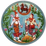อกสารประกอบการเรียน ชุด พุทธศาสน์คู่ชาติไทย