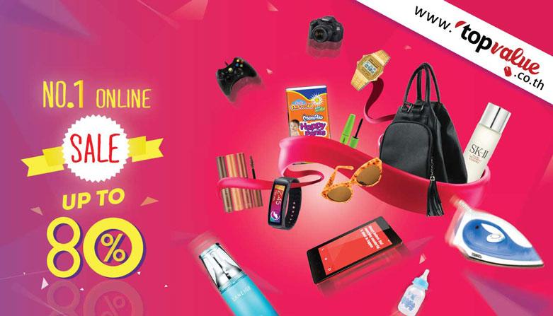 topvalue ห้างสรรพสินค้าออนไลน์ที่ช่วยผู้ขาย โดยเว็บไซต์ที่กำลัง