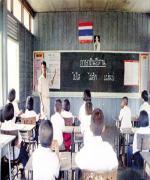 ชี้ระบบการศึกษา ทำภาษาท้องถิ่นสูญ
