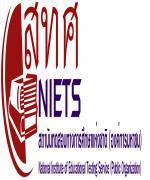 สทศ.ประกาศลดค่าสมัครสอบ GAT-PAT วิชาละ 10 บาท