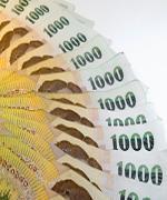 เลขาฯ ก.พ.ชี้ปรับเงินเดือน ป.ตรี 1.5 หมื่น ต้องรื้อโครงสร้างบัญชีเงินเดือนครั้งใหญ่