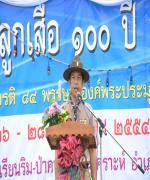 งาน100ปีลูกเสือไทยฉลุย ปีหน้าเชิญชาติเพื่อนบ้าน