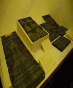 โชว์สมุดไทยดำฟื้นงานช่างโบราณ