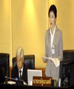 นโยบายด้านการศึกษาของรัฐบาล : ยิ่งลักษณ์ ชินวัตร นายกรัฐมนตรี