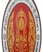 7 วิทยาลัยอุทธรณ์ สมศ.ประเมินคุณภาพรอบ3
