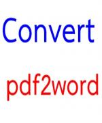 แปลงไฟล์ pdf to word ให้ฟรีๆ