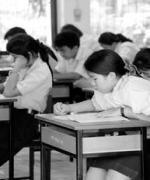 แนวทางรับนักเรียนปีการศึกษา 2555
