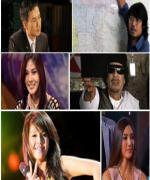 20 บุคคลดังจากข่าวเด่นแห่งปี 2554