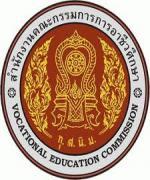 ครูแห่ร้องถูกเบี้ยวทุนไทยเข้มแข็ง เผยเดือดร้อนหนัก-จี้สอศ.เร่งจ่ายเงินเยียวยา