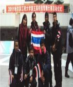 อีกครั้งที่ฮาบิน...อาชีวะไทยคว้าแชมป์ 3 สมัยแข่งแกะสลักน้ำแข็งนานาชาติ