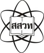 ตัวแทนนักเรียนไทยเจ๋งคว้า6เหรียญทองคณิตศาสตร์โอลิมปิค