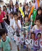 ฮ่องกงประท้วงหลายหมื่นไม่เอาองค์กรการศึกษาจากแผ่นดินใหญ่