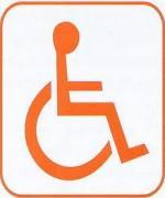 อนุมัติเงินช่วยการศึกษาผู้พิการ