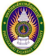 มหาวิทยาลัยราชภัฏเพชรบุรี เปิดสอบบรรจุพนักงานมหาวิทยาลัย 31 อัตรา