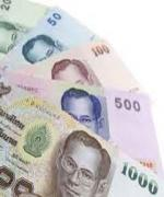 เปิดบัญชีเงินเดือนครูปรับใหม่ ที่บรรจุก่อน 1 มกราคม 2555