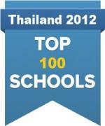 100 อันดับโรงเรียนที่ดีที่สุดในประเทศไทย ล่าสุดปี2012