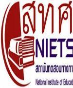 สทศ.แนะเด็กศึกษาการสอบ 7 วิชาสามัญ