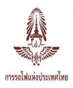การรถไฟแห่งประเทศไทย เปิดสอบบรรจุเข้าทำงาน จำนวน 207 อัตรา