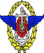 กองบัญชาการกองทัพไทย เปิดสอบบรรจุเข้ารับราชการ ประจำปี 2556 จำนวน 47 อัตรา