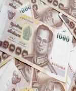 ปรับเกณฑ์ปล่อยกู้ครูเอกชน / สินเชื่อเงินทุนเลี้ยงชีพ 1.5 พันล.ดอก 3.5%