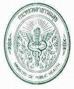 สำนักงานปลัดกระทรวงสาธารณสุข เปิดสอบบรรจุรับราชการ 27 ตำแหน่ง