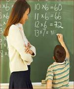 ชง 2 แนวทาง สอบครูผู้ช่วยความยากง่ายอยู่ในระดับ 0.4 - 0.55