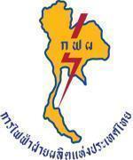 การไฟฟ้าฝ่ายผลิตแห่งประเทศไทย (กฟผ.) เปิดสอบบรรจุเป็นพนักงาน จำนวน 686 อัตรา รับสมัคร 1-31 มีนาคม 2556