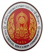 สอศ.แจ้งรายชื่อสถานศึกษาที่ยังไม่ได้ส่งเงื่อนไขอัตราว่างเพื่อรับย้ายหรือบรรจุครูผู้ช่วย ครั้งที่ 1/2556