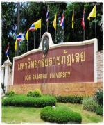มหาวิทยาลัยราชภัฏเลย เปิดสอบพนักงานราชการ จำนวน 5 อัตรา รับสมัคร 6-22 มีนาคม 2556