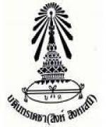 โรงเรียนบดินทรเดชา  (สิงห์  สิงหเสนี) รับสมัครครูอัตราจ้าง 3 อัตรา