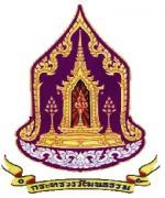 สำนักงานปลัดกระทรวงวัฒนธรรม เปิดสอบพนักงานราชการ รับสมัคร 20-26 มีนาคม 2556