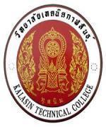 วิทยาลัยเทคนิคกาฬสินธุ์ เปิดสอบพนักงานราชการ 2 อัตรา - รับสมัคร 29 มี.ค. ถึง 5 เม.ย.2556