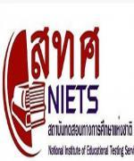 ภาพรวม O-NET ดีขึ้นทุกวิชา /ม.6 การอ่าน-พีชคณิตดีที่สุด