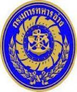 กรมการทหารช่างเปิดรับราชการเป็นนายทหารประทวน จำนวน 100 อัตรา - รับสมัคร 18-26 เมษายน 2556