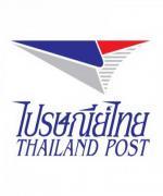 บริษัท ไปรษณีย์ไทย จำกัด รับสมัครบุคคลเข้าศึกษา 100 คน - จบแล้ว บรรจุเงินเดือน 10,150 บาท