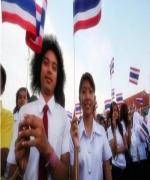 """มหา'ลัยขานรับ """"บัณฑิตไทยไม่โกง"""""""