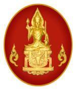 คุรุสภา ประกาศรายชื่อผู้ผ่านการเทียบโอนมาตรฐานวิชาชีพ ครั้งที่ 69 - ข้อมูล ณ วันที่ 1 พ.ค.2556