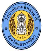 ประกาศผลสอบพนักงานราชการ วิทยาลัยเทคนิคสุรนารี  - รายงานตัว 20 พฤษภาคม 2556