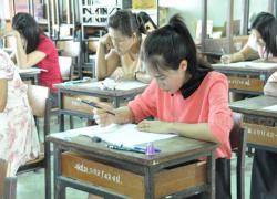 สอบครูผู้ช่วยโคราช ขาดสอบกว่า 200 คน