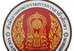 คำสั่ง สอศ.การให้ข้าราชการและลูกจ้างประจำได้รับเงินเพิ่มการครองชีพชั่วคราว เมษายน 2556