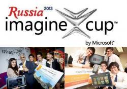 เด็กไทยคว้าอันดับ 3 แข่ง 'Microsoft Imagine Cup 2013'ระดับโลก