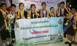 เด็กไทยเจ๋ง! คว้า 15 รางวัลแข่งคณิตศาสตร์โลกที่จีน
