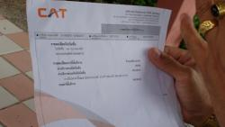 ผงะ! กสท แจ้งหนี้ค่าอินเทอร์เน็ต 3G โรงเรียนลำปางกว่า 5 แสน ผอ.ลมแทบจับ