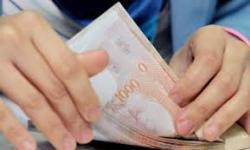 สอศ.มีคำสั่งให้ปรับเพิ่มอัตราค่าจ้างลูกจ้างประจำ  1,083 ราย