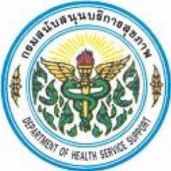 กรมสนับสนุนบริการสุขภาพ เปิดสอบบรรจุรับราชการ จำนวน 16 อัตรา - รับสมัคร 20 สิงหาคม ถึงวันที่ 16 กันยายน 2556