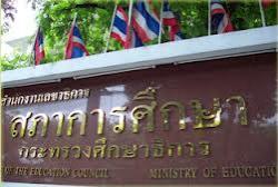 สภาการศึกษาจับมือ UNESCO และ OECD ยกระดับการศึกษาไทย สู่สากล