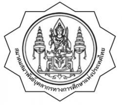 ประธานครูอัตราจ้างแห่งประเทศไทย แจ้งประกาศสมาคมสมาพันธ์บุคลากรทางการศึกษาแห่งประเทศไทย