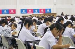 ยูเนสโกเผยงานวิจัยพบเด็กไทยเครียดเพราะสอบมาก